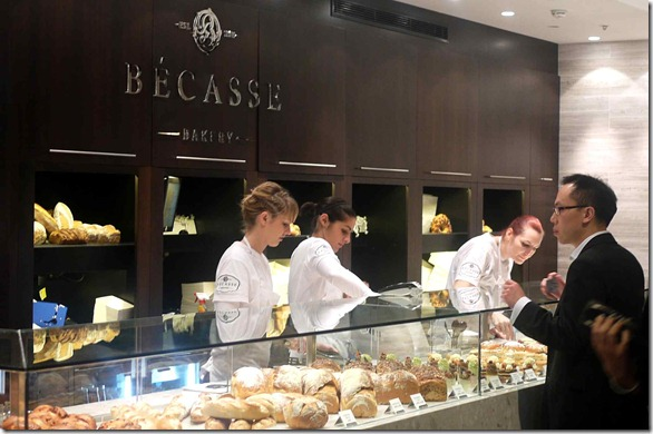 Becasse Bakery, Westfield Sydney