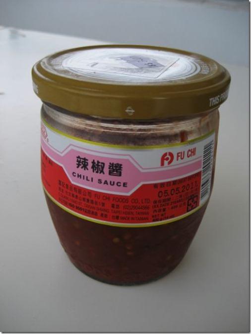 Fu Chi brand chilli sauce