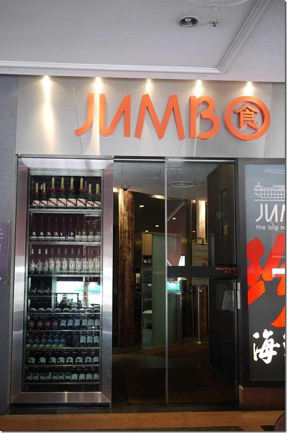 Jumbo Seafood, Clark Quay