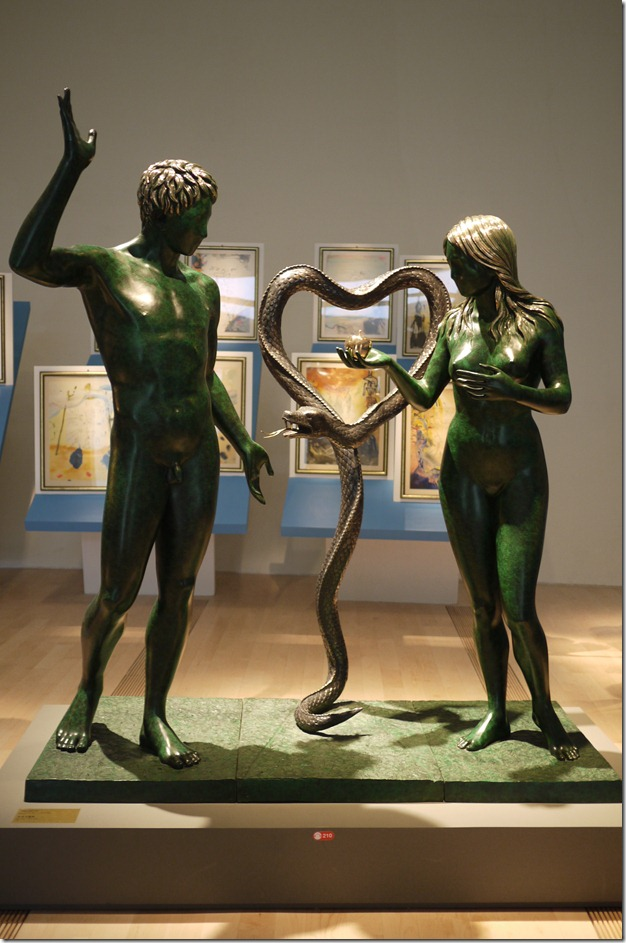 Adam & Eve, first conceived 1968 first cast 1984, bronze
