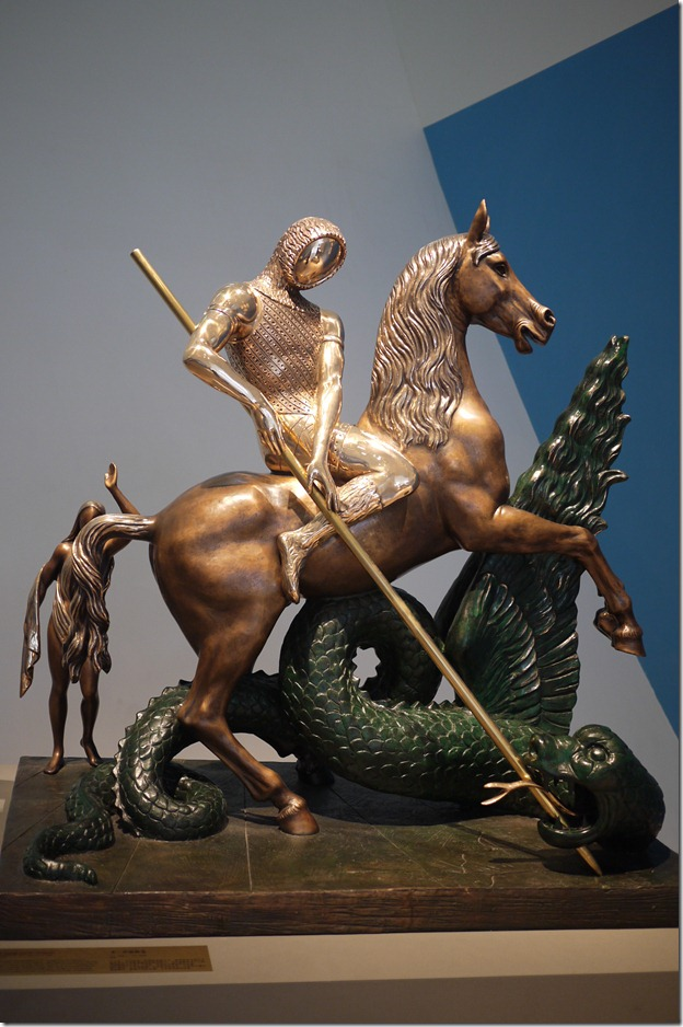 St. George and the Dragon, conceived in 1977 first cast in 1984, bronze