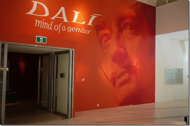 Exit doors of Dali exhibition, Art & Science Museum , Singapore