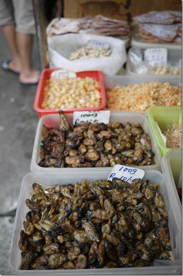 Dried oysters (RM10 per 100gm or A$3 per 100gm)
