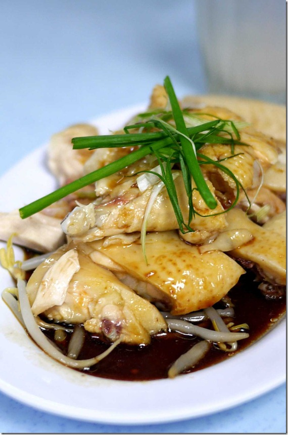 Chicken and beansprouts RM8.00 or approximately A$2.60