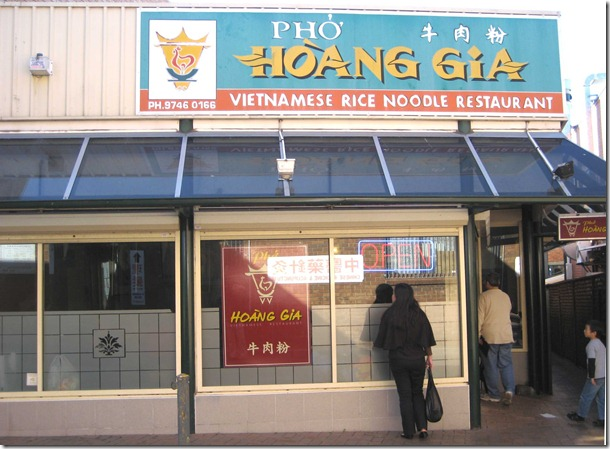 Pho Hoang Gia Vietnamese Rice Noodle Restaurant