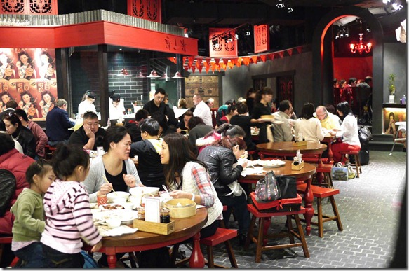 Dining room, New Shanghai, Chatswood Chase Shopping Centre