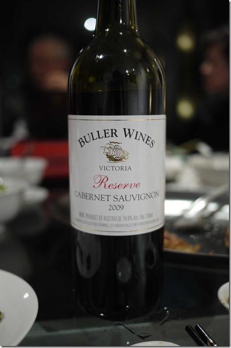 2009 Buller Wines Reserve Cabernet Sauvignon