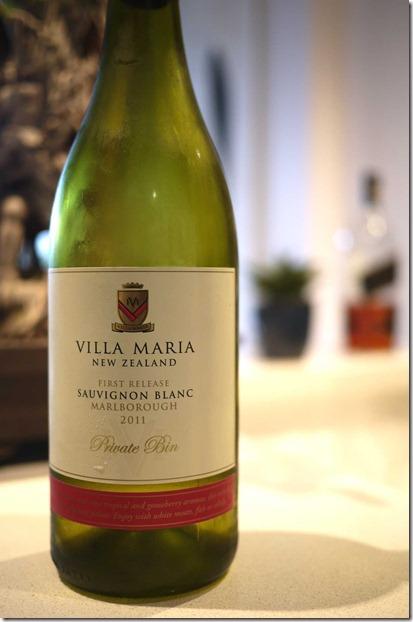 2011 Villa Maria Sauvignon Blanc (Reserve Bin)