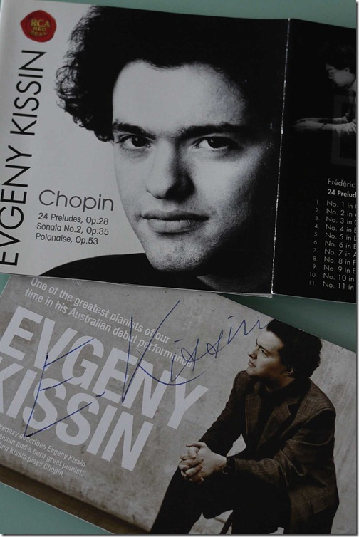 Evgeny Kissin plays Chopin's 24 preludes