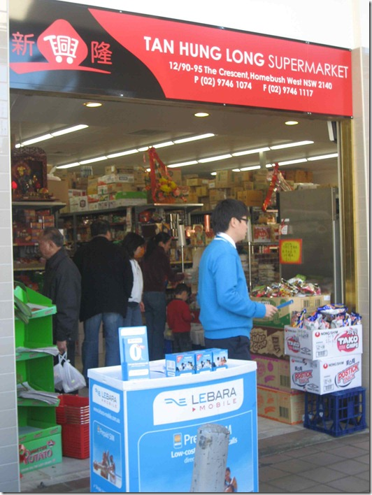 Tan Hung Long Supermarket