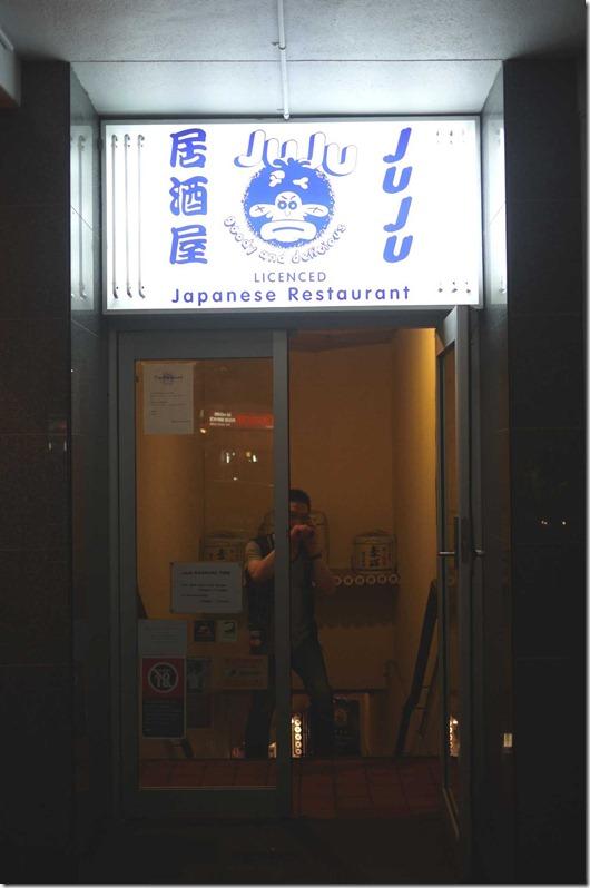 Juju Japanese restaurant