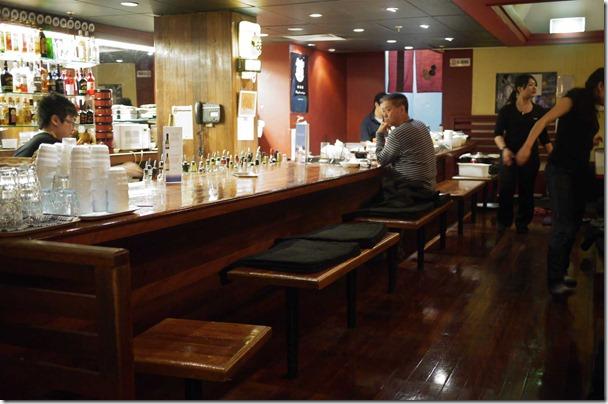 Bar at Juju Japanese restaurant