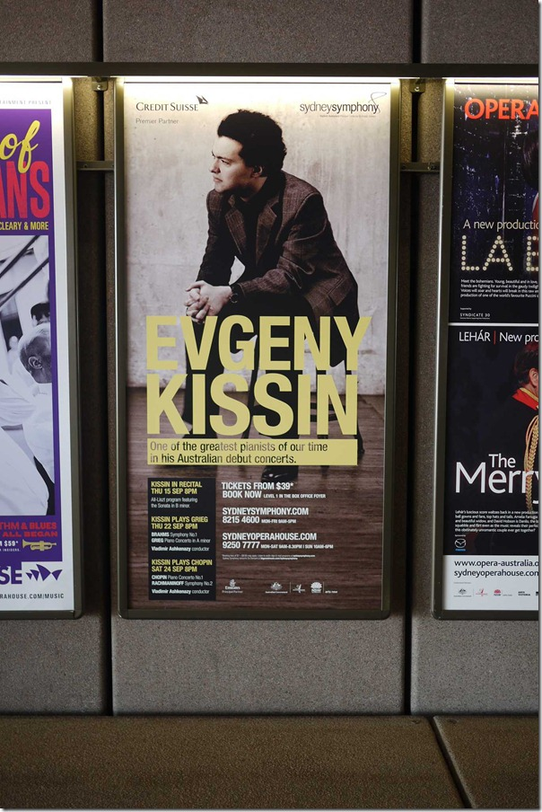 Evgeny Kissin plays Liszt, Grieg and Chopin in Sydney, September 2011