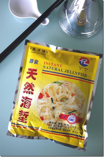 Feng Zheng brand instant natural jellyfish