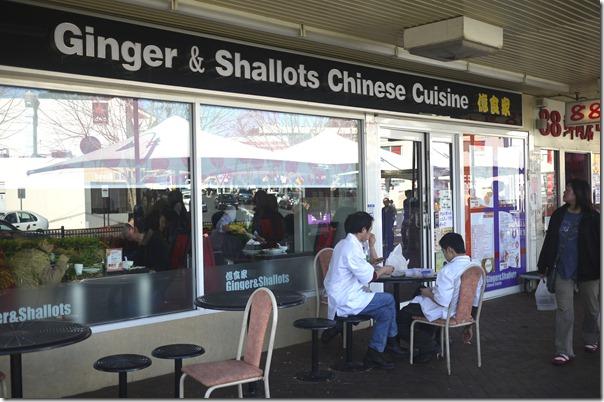 Ginger & Shallots Chinese Cuisine, Eastwood, Sydney