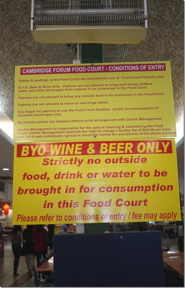 Conditions of entry - BYO wine and beer at Cambridge food court