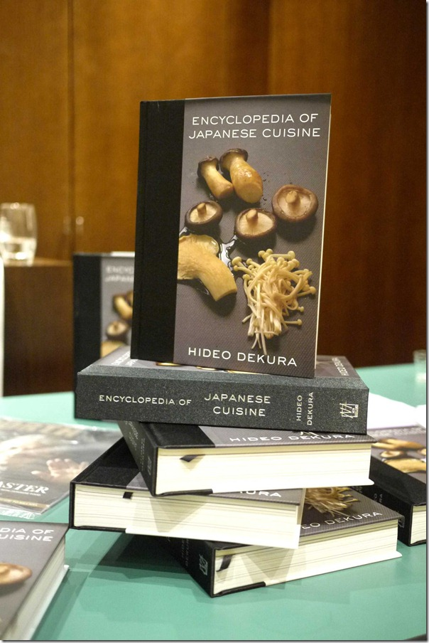 Encyclopedia of Japanese Cooking by Hideo Dekura