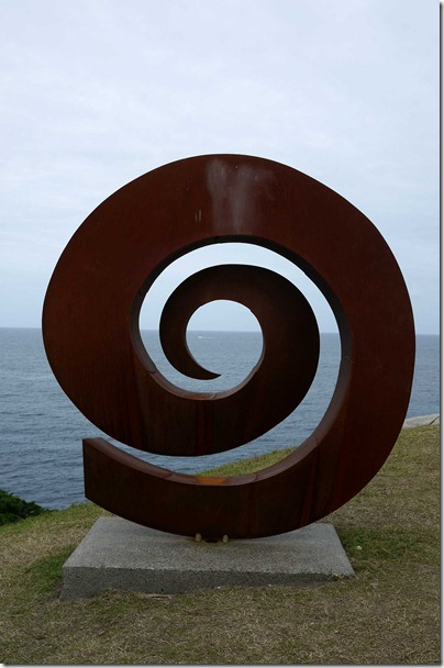 Bert Fugelman AM, NSW, Ammonite 2006