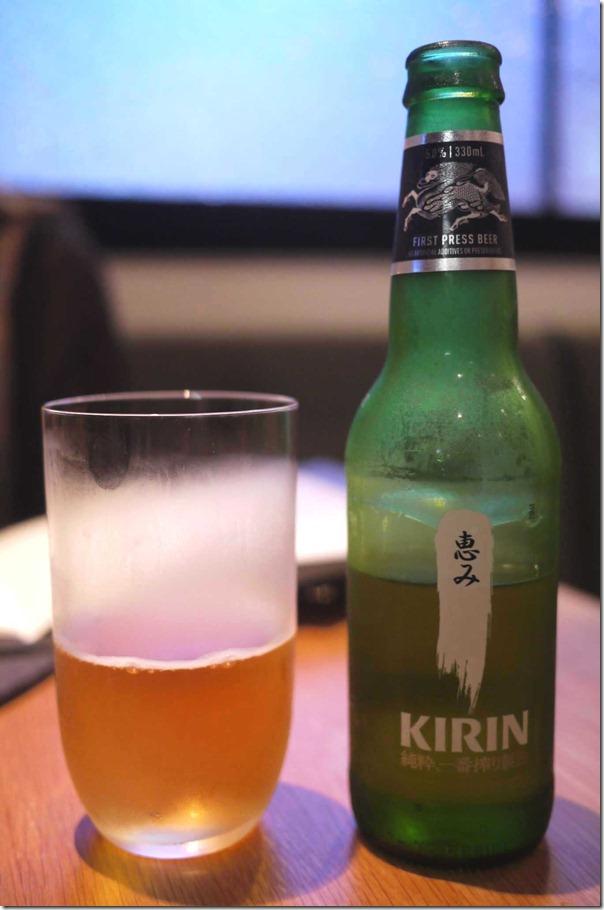 Kirin beer $10