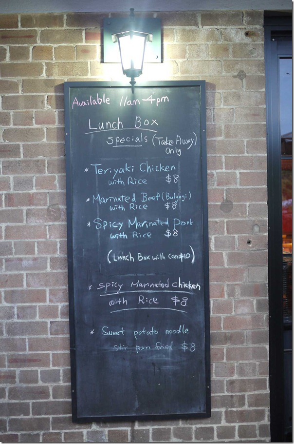 Lunch specials - Bakehouse Garden Korean BBQ