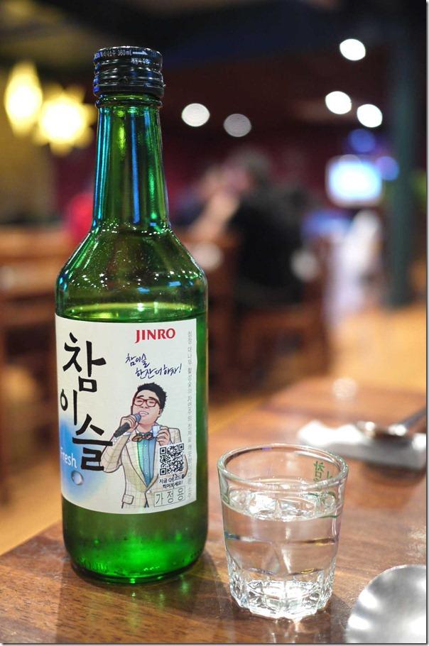 Jinro Soju $12