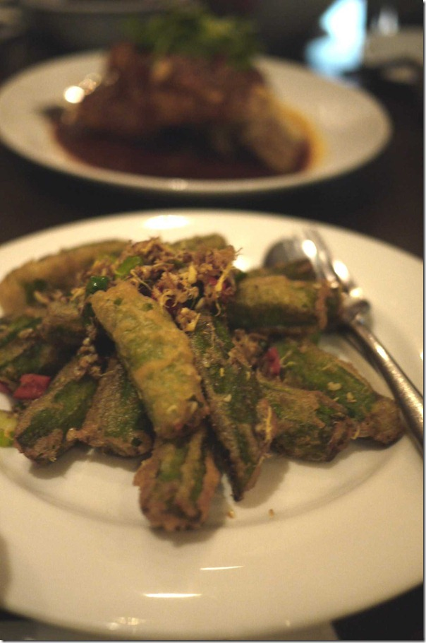 Pepper okra battered and fried with garlic and chilli $18.80