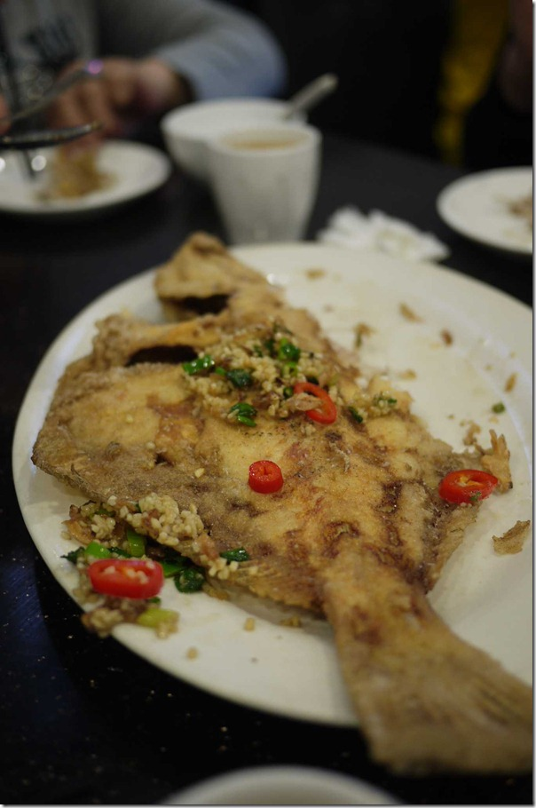 Deep fried whole flounder with salt and pepper $17.80