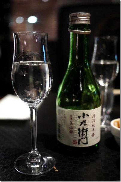 Hakutaka Kinmatsu Tokubetsu Junmai $23