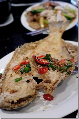 Salt & pepper flounder at Ginger & Shallots Chinese Cuisine, $18