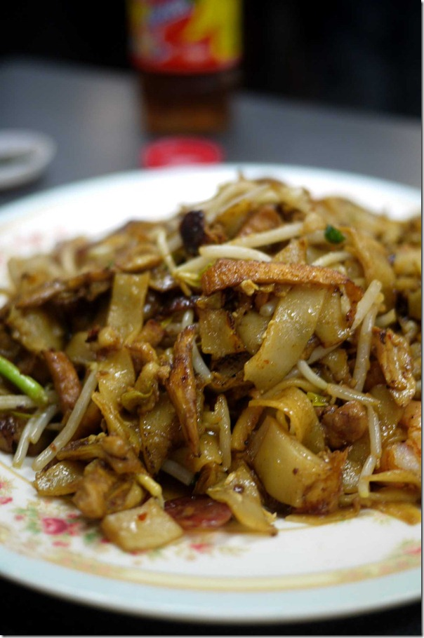 Char Kway Teow $9.50