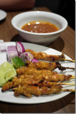 Chargrilled chicken satay with spicy peanut sauce $9 half dozen