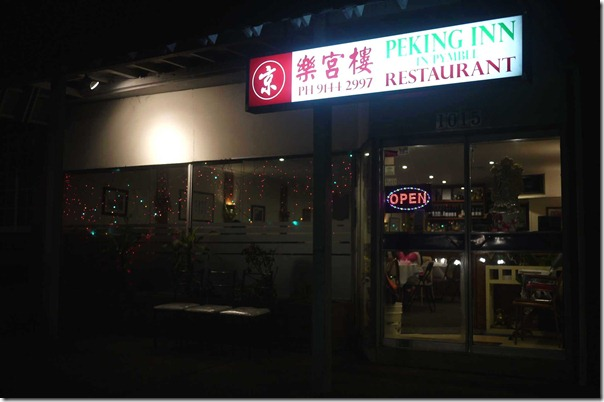 Peking Inn, Pymble