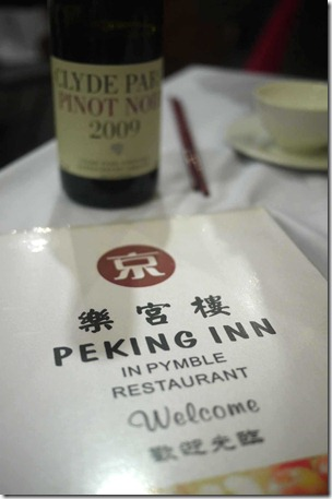 Menu at Peking Inn, Pymble