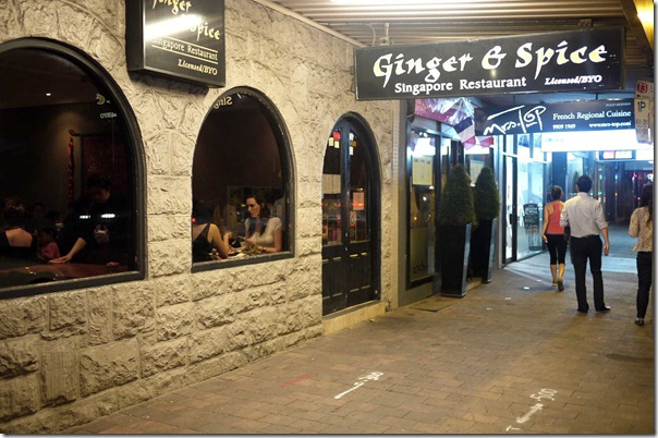 Ginger & Spice, 240 Military road, Neutral Bay