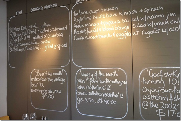 Daily blackboard specials