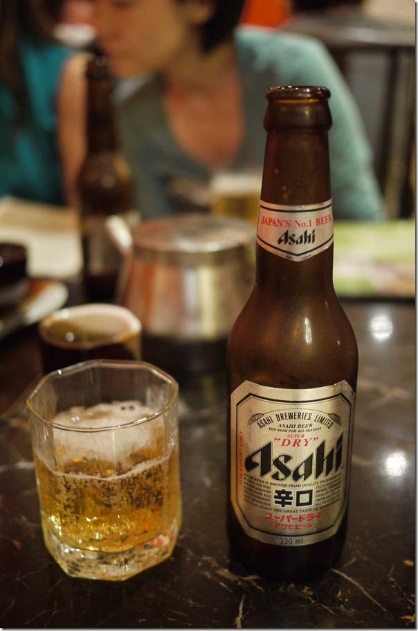 Japanese Asahi beer $7