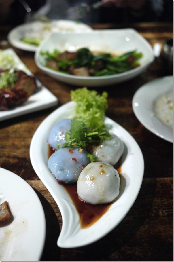 Kui Chay or Chives dumplings $5.90