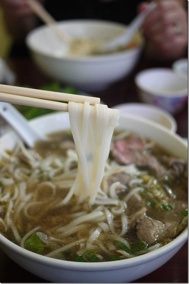 Pho dac biet or special beef pho $10.50