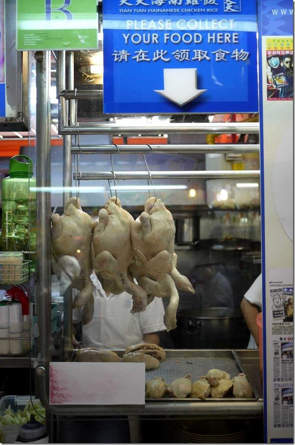 Hainanese chickens