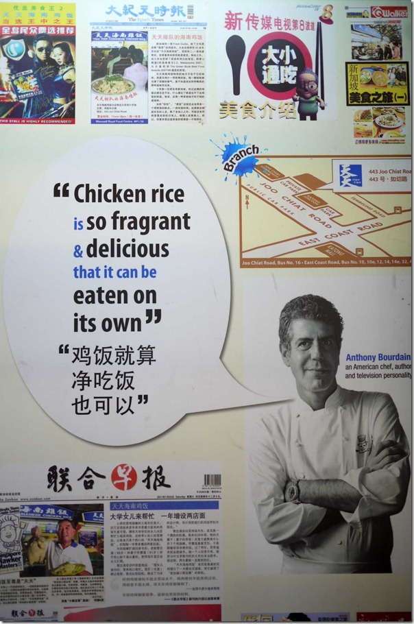 Anthony Boudain's endorsement of Tian Tian Hainanese Chicken Rice