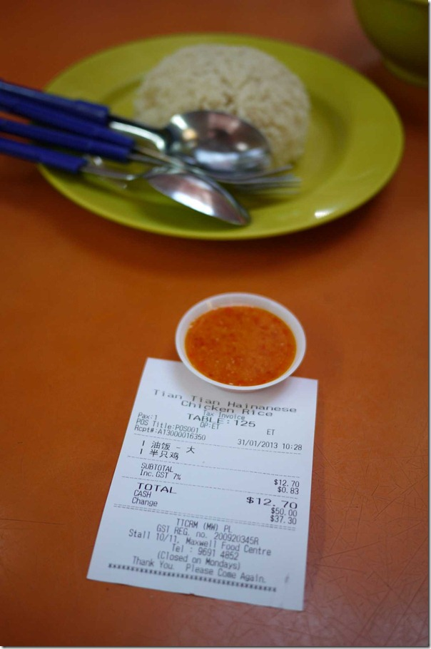 My usual order: Half a chicken S$12 or A$10 and rice S$0.70 cents or A$0.30 cent
