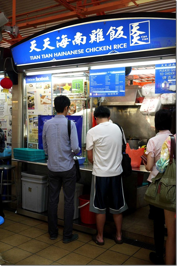 Tian Tian Hainanese Chicken Rice, Maxwell Food Centre, Singapore