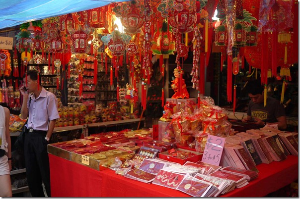 Chinese new year cookies for sale in Chinatown