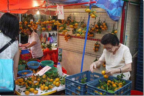 Mandarin oranges are a symbol of wealth and prosperty
