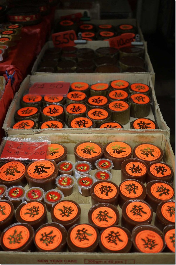 Nian gao or Chinese New Year cake