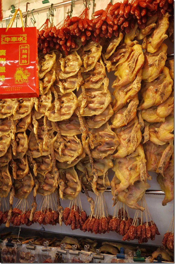 Chinese waxed duck
