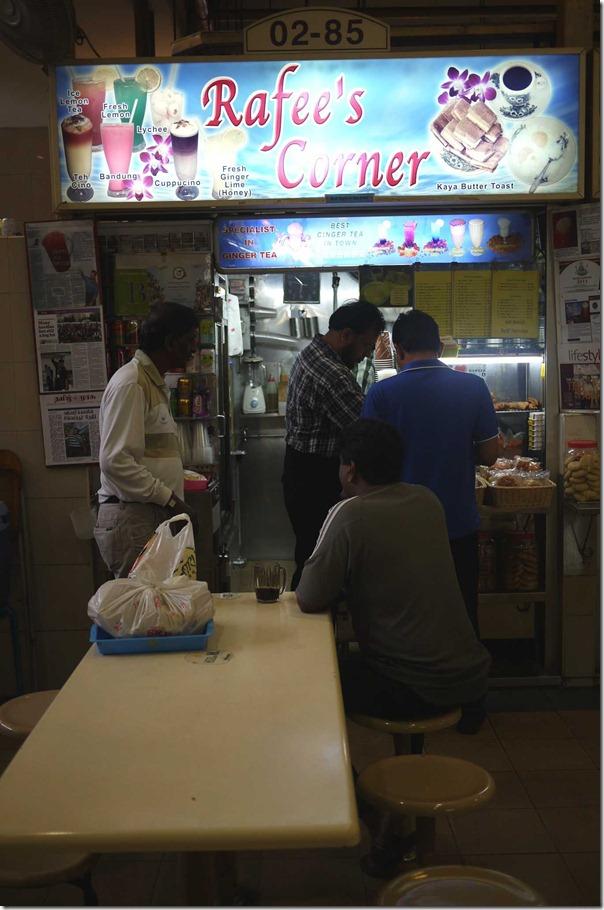 Rafee's Corner, Amoy street Food Centre