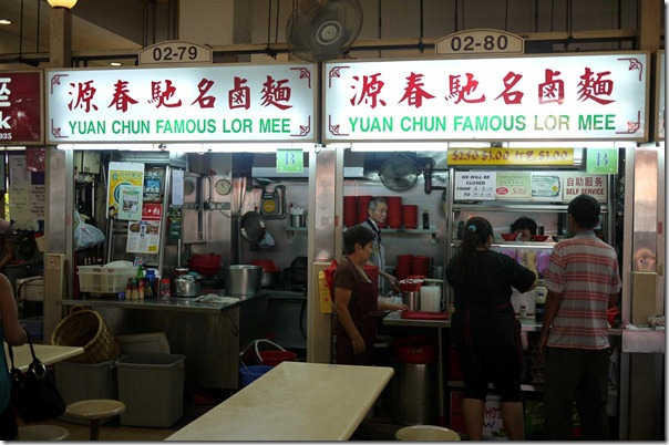 Yuan Chun Famous Lor Mee, Amoy street Food Centre
