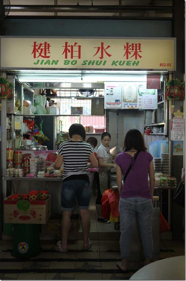 Jian Bo Shui Kueh, Tiong Bahru Market