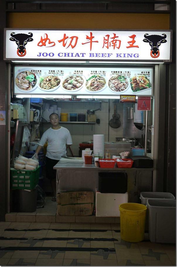 Joo Chiat Beef King, Tiong Bahru Market